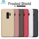 NILLKIN เคส Samsumg Galaxy S9 Plus รุ่น Frosted Shield แท้ !!