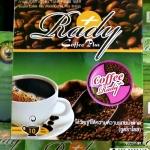 Rady Coffee Plus กาแฟเรดี้คอฟฟี่พลัส ปลีก 120 / ส่ง 75 บ. (ยกลังมี 60 กล่อง)