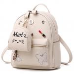 [ พร้อมส่ง ] - กระเป๋าเป้แฟชั่น สีครีมขาว ปักหมุดเก๋ๆ สุดเท่ใบกลางๆ ดีไซน์สวยไม่ซ้ำใคร เหมาะกับสาว ๆ ที่ชอบกระเป๋าเป้ แถมเป๋าลูก