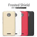 NILLKIN เคส Moto C รุ่น Frosted Shield แท้ !!