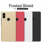 NILLKIN เคส Xiaomi Mi 8 รุ่น Frosted Shield แท้ !!