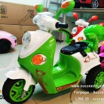 SL3603G มอเตอร์ไซค์เด็กนั่งไฟฟ้า ยี่ห้อ Scoopy มีเข็มขัดนิรภัย สีเขียว