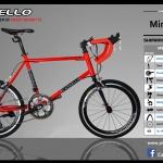 จักรยานมินิเวโล Cannello Minivelo
