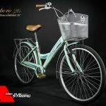 จักรยานแม่บ้าน supporo ใช้สิทธิ ช็อป ช่วย ชาติ ได้เลยจ้า