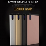 MUSUN Power bank 12000mAh