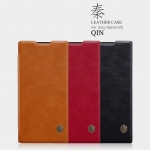 NILLKIN Qin Leather Flip Wallet Case Cover For Sony Xperia XA2