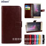 เคส Lenovo Phab 2 รุ่น Leather Case