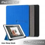 มีช่องใส่ปากกา เคส iPad Pro 12.9 GEN 2 20 17 New Arrival