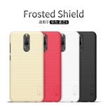 เคส Huawei Nova 2i รุ่น Frosted Shield NILLKIN แท้ !!