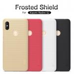 NILLKIN เคส Xiaomi Redmi S2 รุ่น Frosted Shield แท้ !!