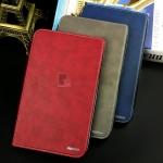 Luxury Xundd Leather Case For Samsung Galaxy Tab 3 7 Lite / Tab 3 V