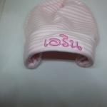 รับปักชื่อ หรือ ข้อความในผ้าอ้อม เสื้อผ้าของเด็กแรกเกิด