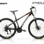จักรยานเสือภูเขา Tiger รุ่น Cyclone