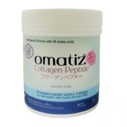 Omatiz Collagen โอเมทิซ คอลลาเจน เปปไทด์
