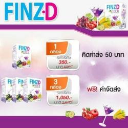 ฟินซ์ ดี ไฟเบอร์ Finz D Fiber 3 กล่องมี 15 ซอง ส่งฟรี ems