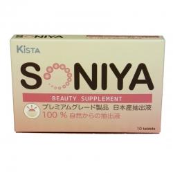 โซนิญ่า Soniya 1 กล่องมี 10 เม็ด