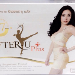 อ๊าฟเตอร์-ยู พลัส (After-U Plus)
