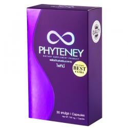 ไฟทินี่ Phyteney 30 Capsules