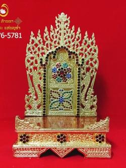 แท่นพระพม่า 12 นิ้ว (กระจก)