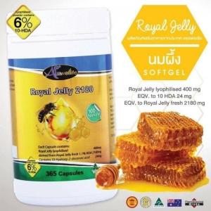 Royal jelly Auswelllife นมผึ้งเข้มข้น2,180มิลลิกรัม