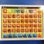 มินิแท็ปเล็ต จอสัมผัส สอนภาษาไทย-อังกฤษ ก-ฮ A-Z 1-10 thumbnail 1