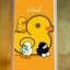 เคสโทรศัพท์ สกรีน - Cartoon thumbnail 1