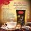 Dao Coffee PFS กาแฟลดน้ําหนัก กาแฟดาว ใหม่ เจริญปุระ thumbnail 4