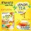 Lemon Tea Slim เลม่อน ที สลิม ชามะนาว ผอมสวย ไร้พุง ปลีก 80 บาท/ ส่ง 55 บาท thumbnail 2