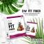 DW Fit Fiber ดีดับบลิว ฟิต ไฟเบอร์ ปลีก 179 บ./ ส่ง 145 บ. thumbnail 1
