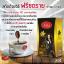 Dao Coffee PFS กาแฟลดน้ําหนัก กาแฟดาว ใหม่ เจริญปุระ thumbnail 3