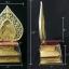 บัลลังก์ใบโพธิ์สองชั้น 8 นิ้ว (ปิดทอง) thumbnail 2