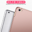 "New Arrival 2018 เคสประกอบ เคส iPad Air 9.7"" thumbnail 6"