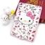 - เคสครอบหลัง iPad Mini 1 / 2 / 2 ลาย kitty thumbnail 5