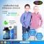 Auswelllife ลิควิดแคลเซียม เสริมสร้างมวลกระดูก Liquid Bio Cacium plus Vitamin D3 60 แคปซูล thumbnail 9