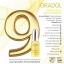 Oradol Serum ออราดอล เซรั่มเสาวรสสีทอง by แตงโม นิดา สารสกัดจากฝรั่งเศส thumbnail 5