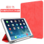 เคส iPad 9.7 2018 มีช่องเสียบปากกา thumbnail 9