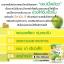 Mabo S Shake Green Apple ขาวกระจ่างใส ผอมเพรียว ไร้พุง ปลีก 80 บาท/ ส่ง 55 บาท thumbnail 8