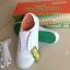 รองเท้าพละ ผ้าใบสีขาว ยี่ห้อตังน้ำ thumbnail 1
