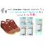 [รองเท้าน้ำตาล] Promotion Pack รองเท้า Breaker พร้อมปัก + ถุงเท้า Carson รุ่น Anti-Bacteria 4 คู่ ถุงเท้าคู่ที่ 5 ลด 50% thumbnail 1