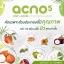 acno5 ครีมมาส์กลดสิว โดย เส้นดาย สอดอสไตล์ thumbnail 5