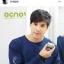 acno5 ครีมมาส์กลดสิว โดย เส้นดาย สอดอสไตล์ thumbnail 6