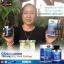 กลูโคซามีน Glucosamine Auswelllife อาหารเสริมข้อเข่าเสื่อม thumbnail 10