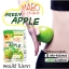Mabo S Shake Green Apple ขาวกระจ่างใส ผอมเพรียว ไร้พุง ปลีก 80 บาท/ ส่ง 55 บาท thumbnail 7