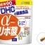 α (alpha) - lipoic acid economical 90 days thumbnail 1