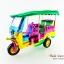 ของที่ระลึก รถตุ๊กตุ๊กจำลอง สีมิกส์คัลเลอร์ ไซส์กลาง (M) สินค้าบรรจุในกล่องมาให้เรียบร้อย สินค้าพร้อมส่ง thumbnail 1
