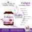Colla Rich Collagen จบปัญหาผิวเสีย ให้เป็นผิวสวย ปลีก 290 / 180 บ. thumbnail 3
