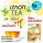 Lemon Tea Slim เลม่อน ที สลิม ชามะนาว ผอมสวย ไร้พุง ปลีก 80 บาท/ ส่ง 55 บาท thumbnail 6