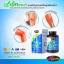 Auswelllife ลิควิดแคลเซียม เสริมสร้างมวลกระดูก Liquid Bio Cacium plus Vitamin D3 60 แคปซูล thumbnail 2