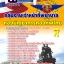 แนวข้อสอบ กลุ่มงานพยาบาลศาสตร์ กองบัญชาการกองทัพไทย thumbnail 1