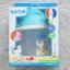 ถ้วยหัดดื่มพร้อมหลอดซิโคน Natur รุ่น Designed in France (8 m+) thumbnail 3